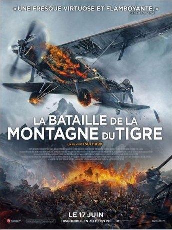La Bataille de la Montagne du Tigre (2015)
