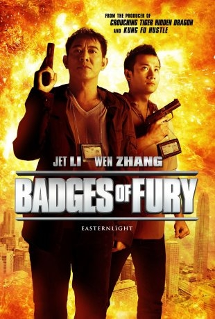 Badge of Fury (2015)