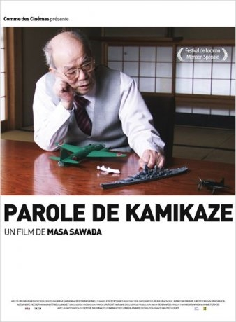 Parole de kamikaze (2015)