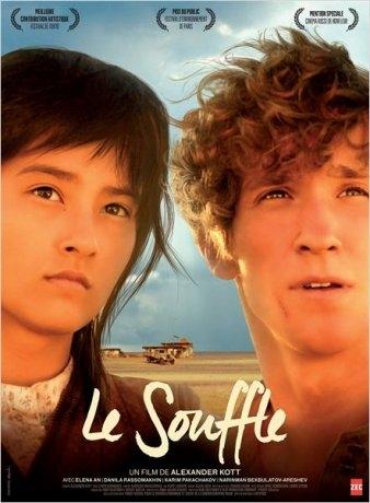Le Souffle (2015)