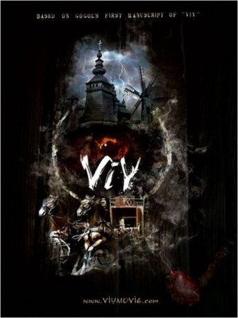 La Légende de Viy (2015)