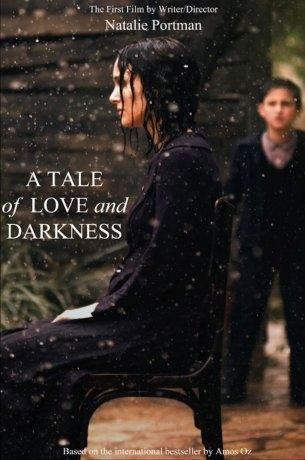 Une histoire d'amour et de ténèbres (2015)