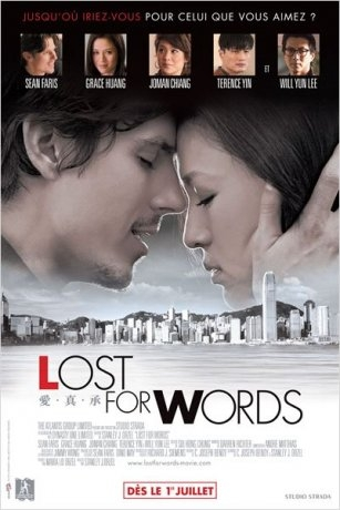 Lost for Words (2015)