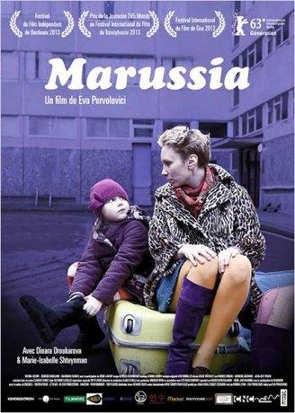 Marussia (2015)