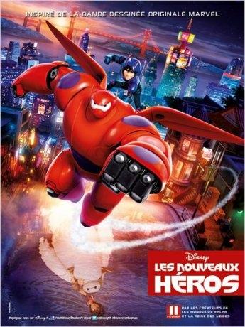 Les Nouveaux héros (2015)