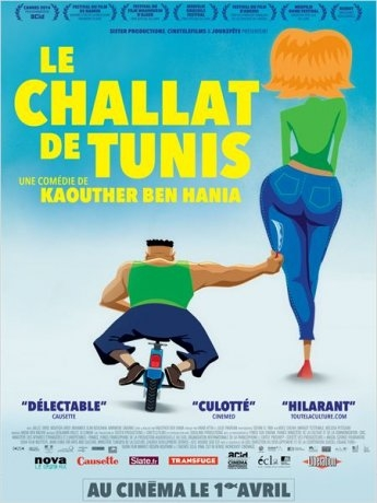 Le Challat de Tunis (2015)