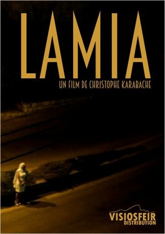 Lamia (2015)