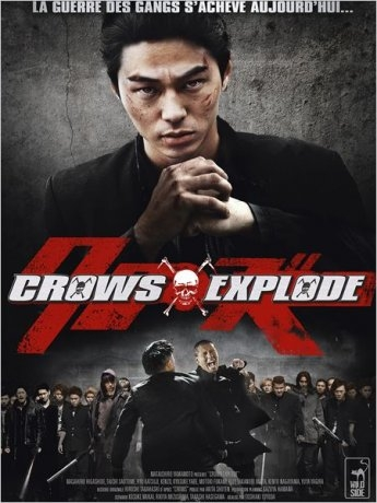 Crows Explode (2015)