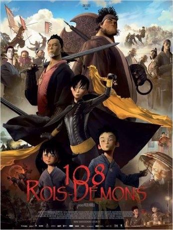 108 Rois-Démons (2015)