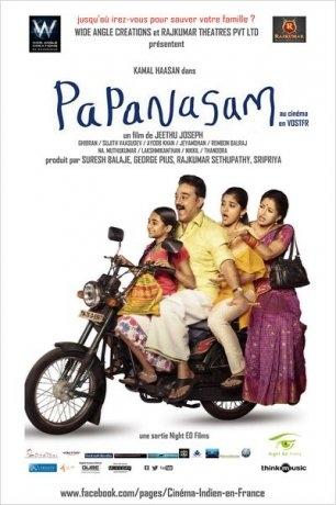 Papanasam (2015)