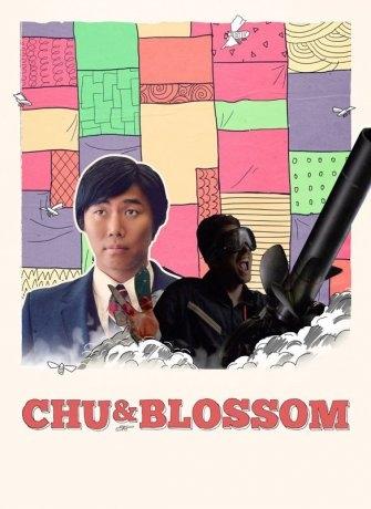 Chu and Blossom (2015)