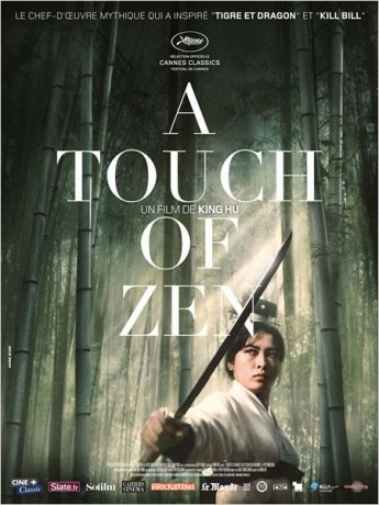 A Touch Of Zen (2015)