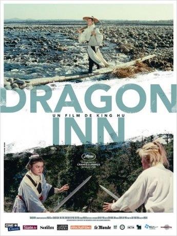 Dragon Inn (2015)