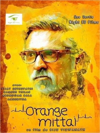 Orange Mittai (2015)