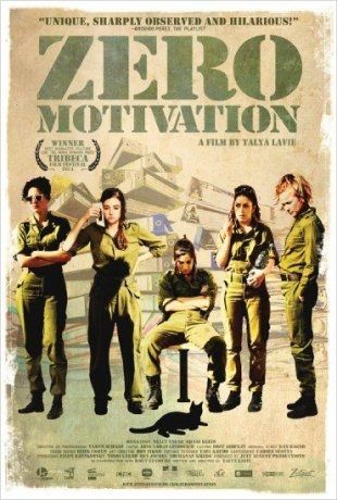 Zero Motivation (2015)