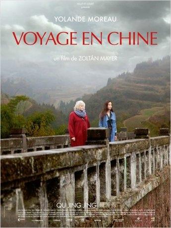 Voyage en Chine (2015)
