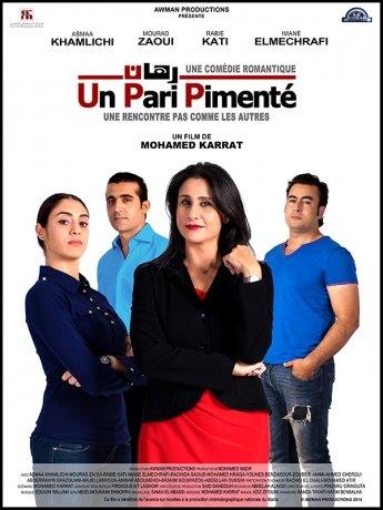 Un pari pimenté (2015)