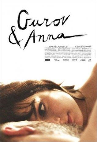 Gurov et Anna (2015)