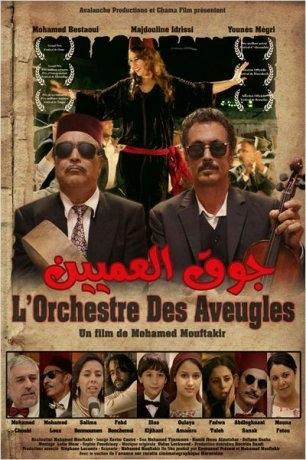 L'Orchestre des aveugles (2015)