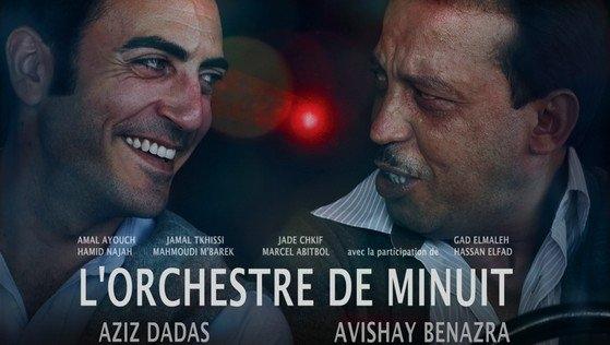 Bande Annonce de L'Orchestre de Minuit de Jérome Cohen Olivar  dans Films 2016