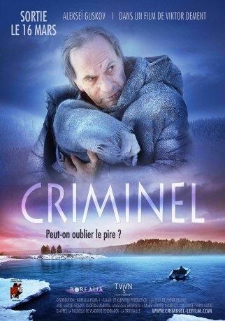 Criminel (2016)