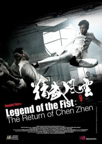 Legend of the Fist : The Return of Chen Zhen (2011)