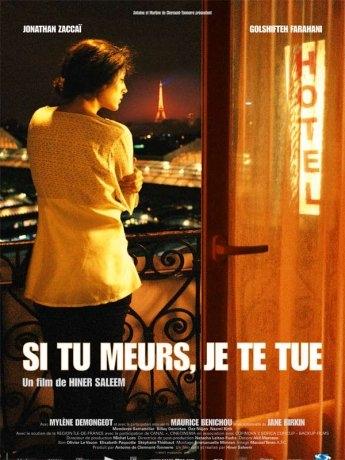 Si tu meurs, je te tue (2011)