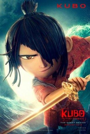 Kubo et l'armure magique (2016)