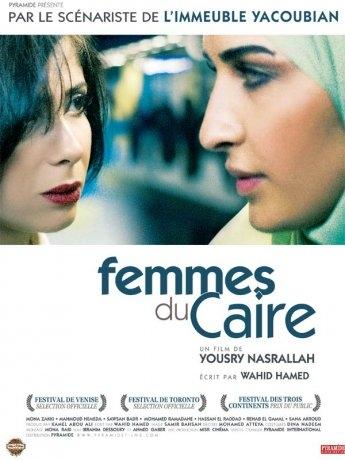 Femmes du Caire (2010)