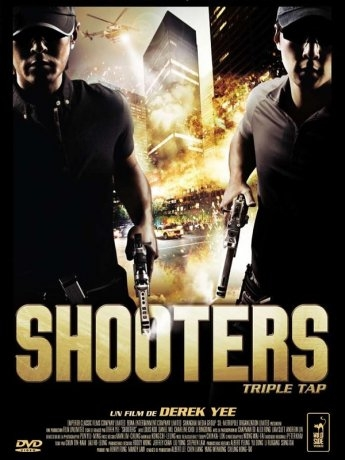 Shooters (2012)