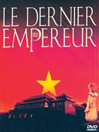 Le Dernier Empereur (1987)