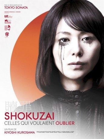 Shokuzai 2 - Celles qui voulaient oublier (2013)