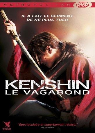 Kenshin le Vagabond (2016)
