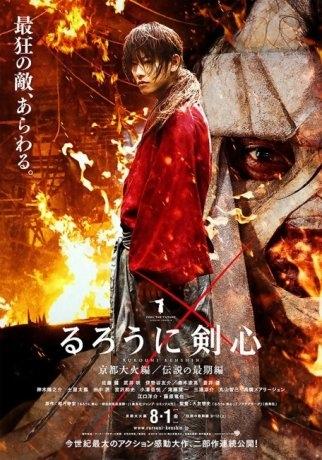 Kenshin 2 : Kyoto Inferno (2016)