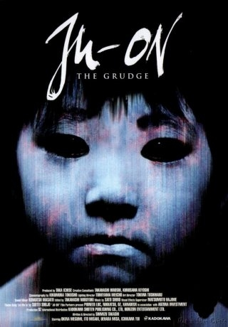 The Grudge - Ju-on (2002)