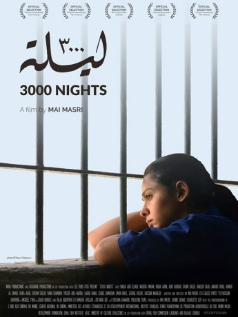 3000 Nuits (2016)