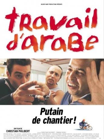 Travail d'arabe (2003)