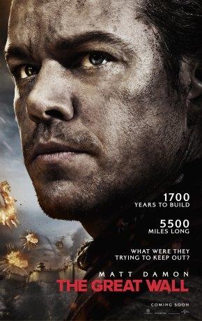 La Grande Muraille (2017)