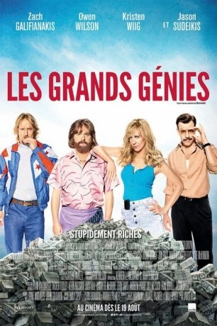Les grands génies (2016)