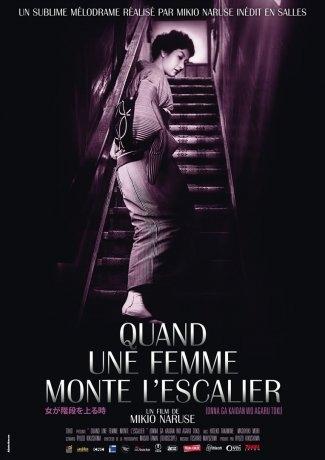 Quand une femme monte l'escalier (2016)