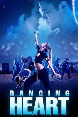 Dancing Heart (2017)