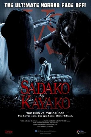 Sadako Vs. Kayako (2017)