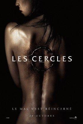 Les cercles (2017)