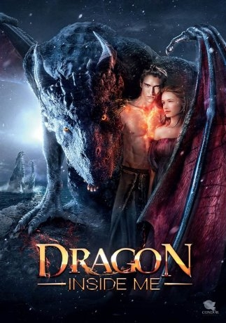 Dragon inside me (2017)