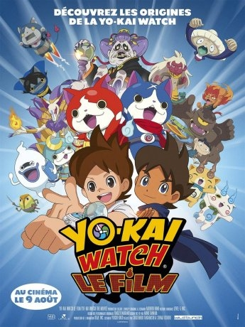 Yo-Kai Watch, le film (2017)