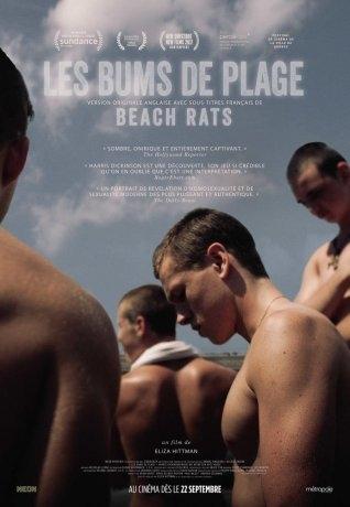 Les bums de plage (2017)