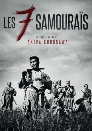 Les Sept Samouraïs (2017)