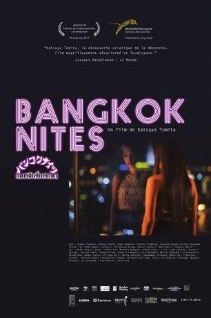 Bangkok Nites (2017)