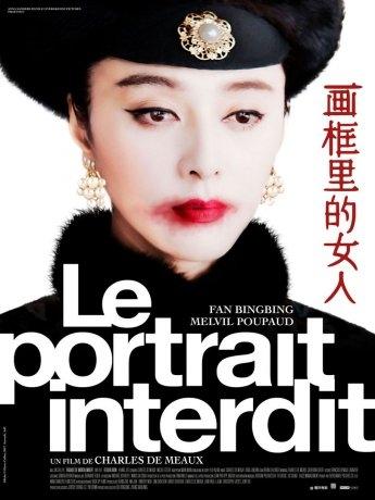 Le Portrait interdit (2017)