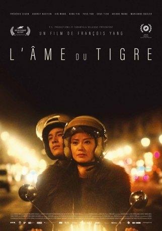 L'âme du tigre (2018)